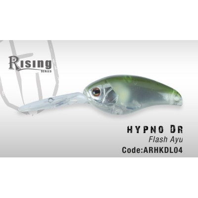 Herakles Hypno DR