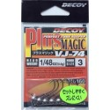 Decoy Plus Magic Head Weight Hook