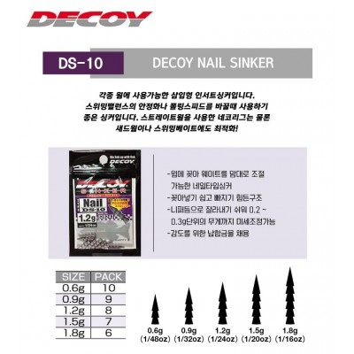 Decoy sinker Nail DS-10