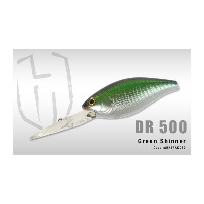 Herakles DR 500