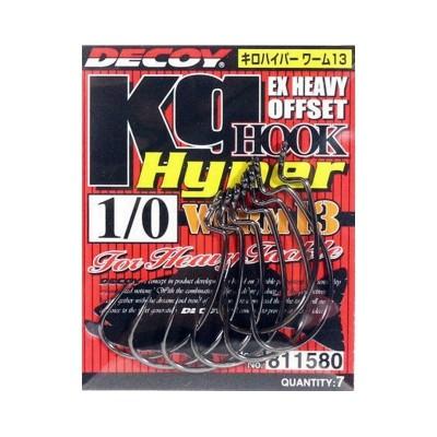 Decoy KG Hyper Worm 13